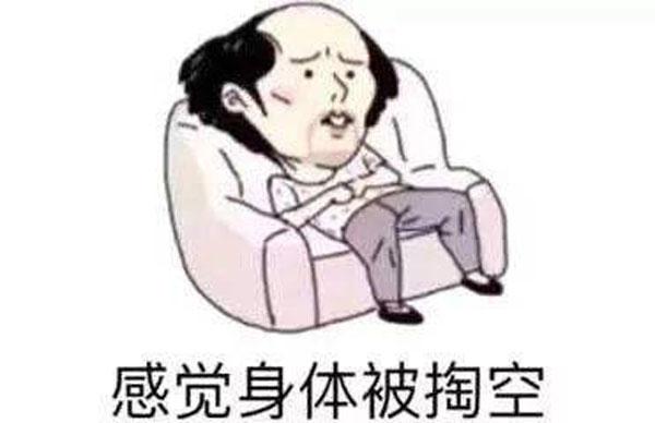 郑州市好的肝硬化医院是哪家