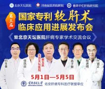 """""""欢庆五一・惠享健康""""!河南省医"""