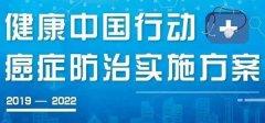 7月1日-15日,河南省青少年学生乙肝