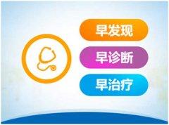 7月1日-15日,河南省居民肝病全面检